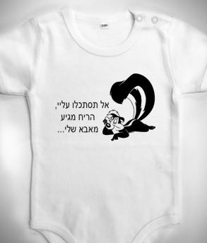 תינוקות_2