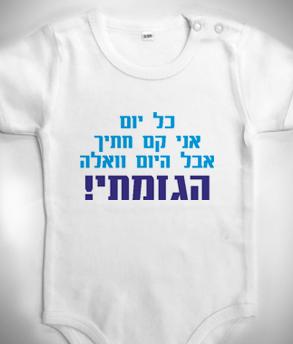 תינוקות_7